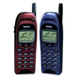 Nokia - 6150